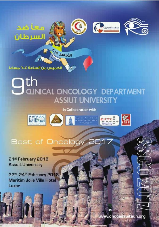 Best of Oncology 2017